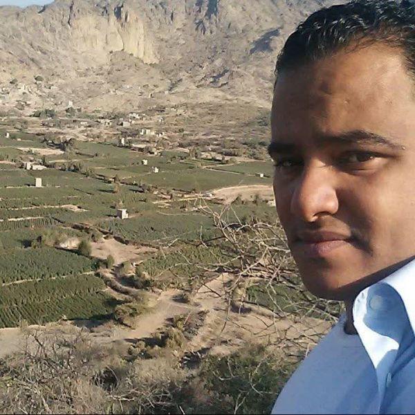 هشام.احمدمحمد ile Görüntülü Görüş
