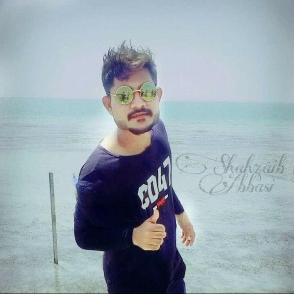 Shahzaib ile Görüntülü Görüş