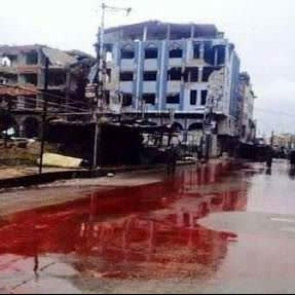 حمص ile Görüntülü Görüş