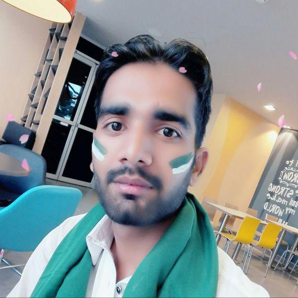 Rashid ile Görüntülü Görüş