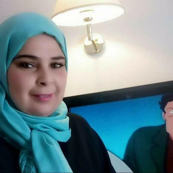 Mouna ile Görüntülü Görüş