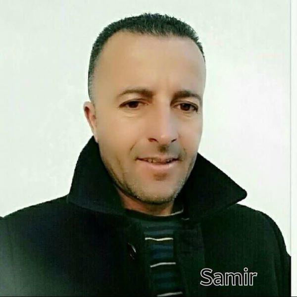 Samir ile Görüntülü Görüş