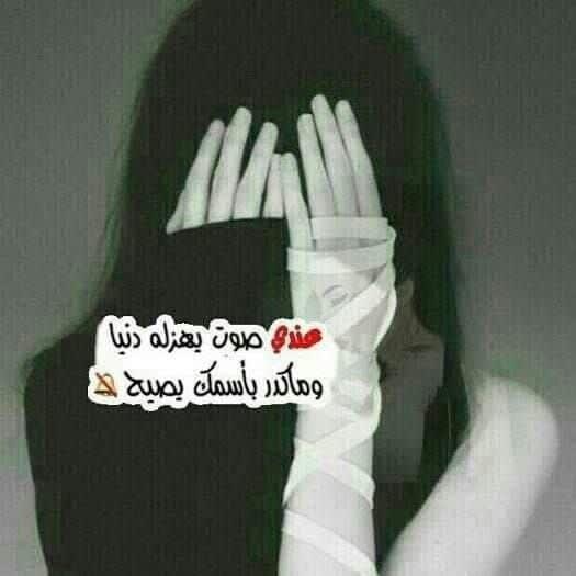 علاء الدين ile Görüntülü Görüş
